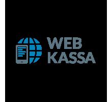 1C:Webkassa на 12 месяцев
