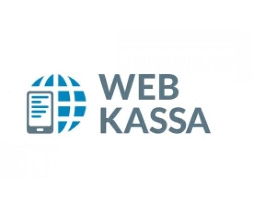 Карта активации 1C:Webkassa на 1 месяц