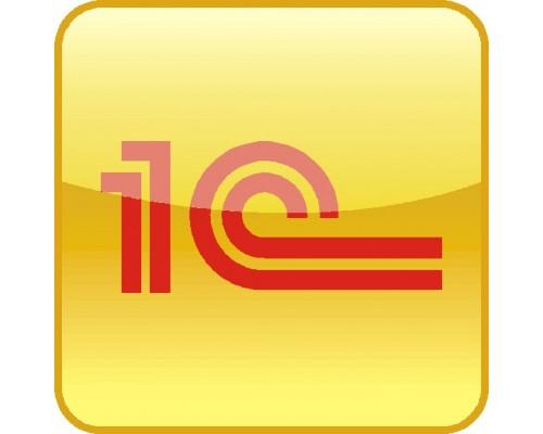 1С:Аптека для Казахстана, клиентская лицензия на 1 рабочее место