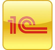 1С-Рейтинг: Нефтебаза 8. Дополнительная лицензия на 1 рабочее место