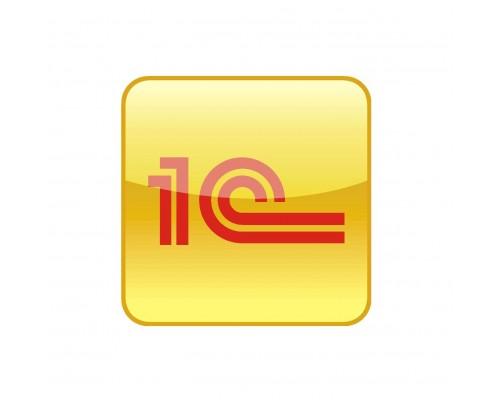 1С:Бухгалтерия 8 для Казахстана(USB)