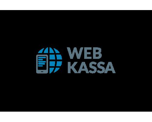 Webkassa тариф упращенный продление